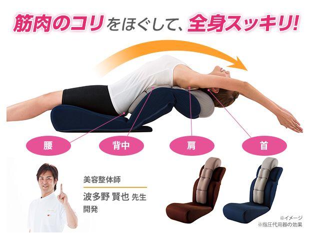 TV通販公式サイト ビートップス(B-tops)健康・癒し・ダイエット
