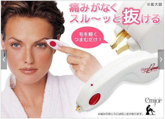日本直販 本格高周波脱毛:エムジョイ・ビューティー コンパクト