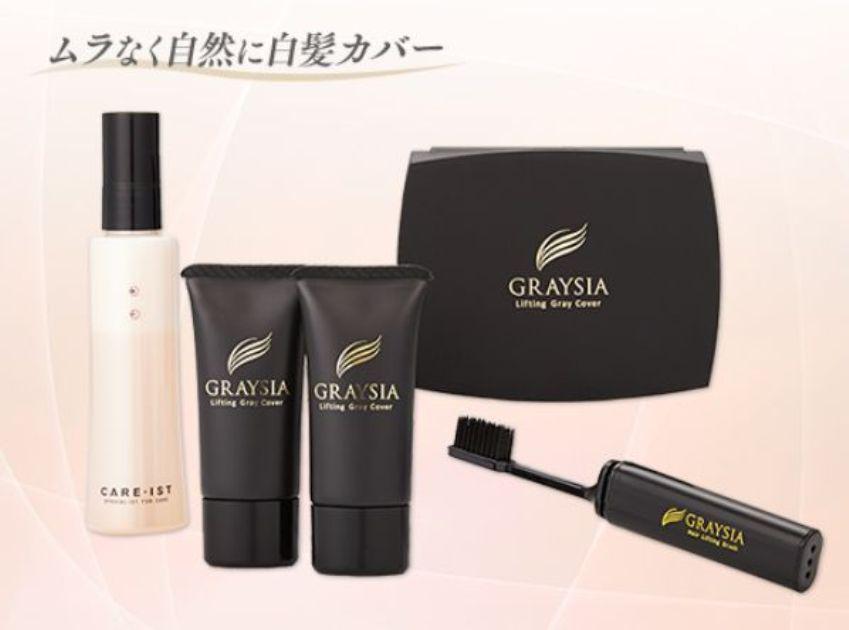 ビートップス グレイシア 特別企画セット 専用ブラシ白髪ケア