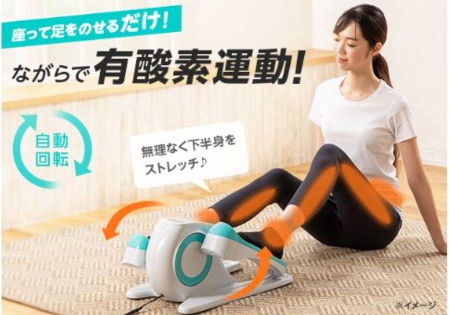 ビートップス:らくらくトレーニング!ステッパーサイクル 特価!