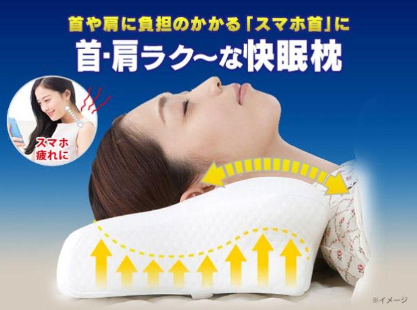 整体師が考案したメルティフィット快眠枕 今だけ超お買い得♪