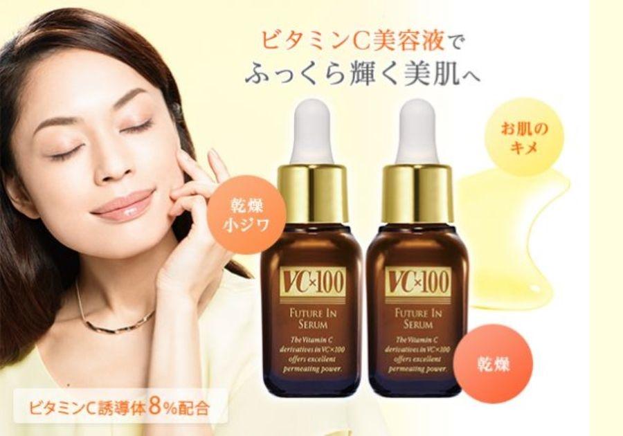 VCX100 フューチャーイン セラム2個セット ビタミンC美容液